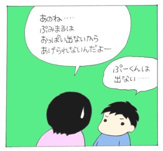 Sewazuki9_2
