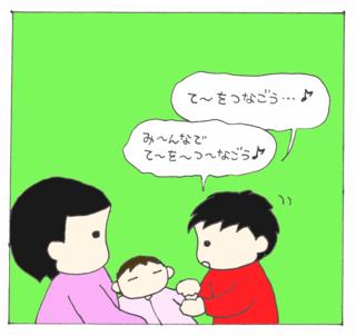 Tewo2