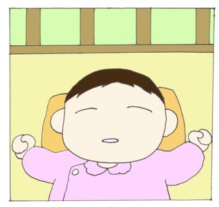 Hochan1