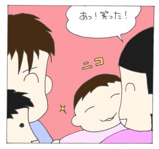 Hochan10