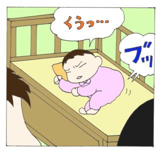 Hochan2