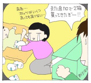 Hochan4