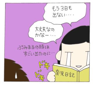 Hochan5