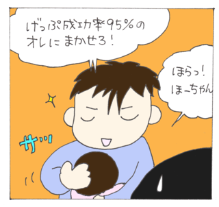 Hochan7