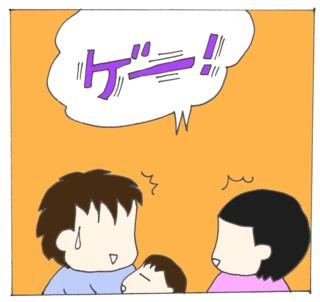 Hochan8