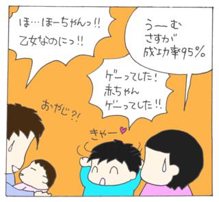 Hochan9