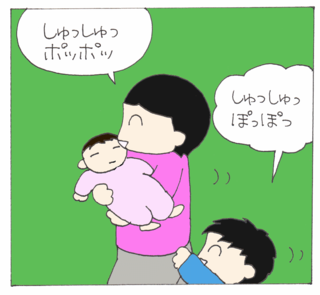 Shushu1