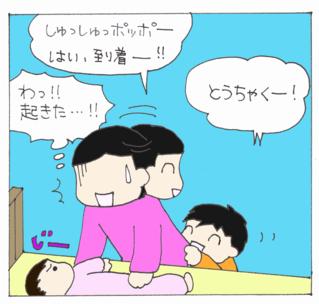 Shushu10