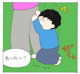 Shushu2