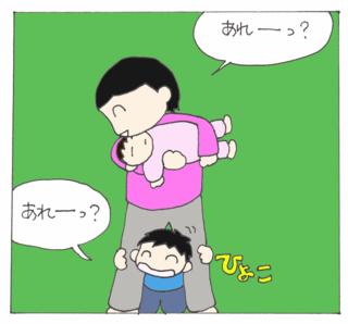 Shushu3