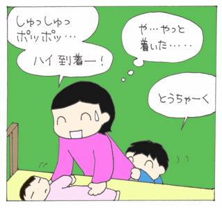 Shushu4