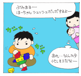 Shushu5