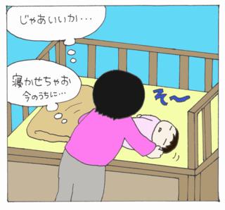 Shushu6