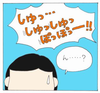 Shushu7