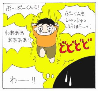 Shushu8