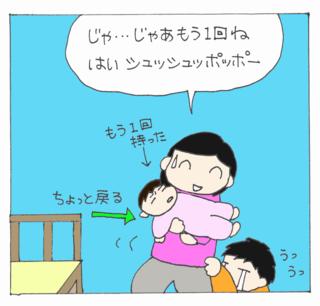 Shushu9