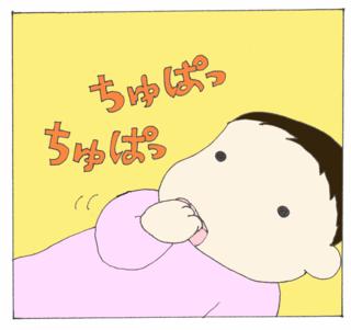 Yubishabui1