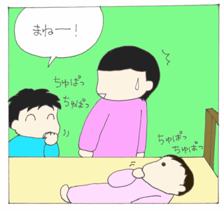 Yubishaburi3