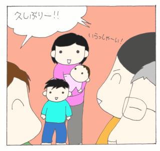 Raiho2009aki1