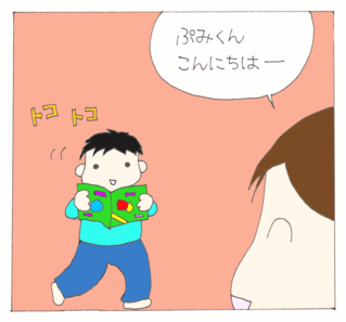 Raiho2009aki2