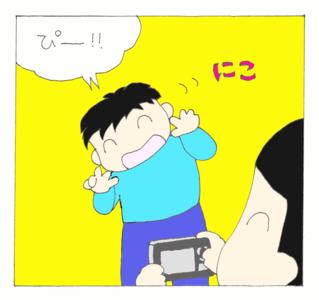Shashin3