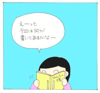 Gyuuu4