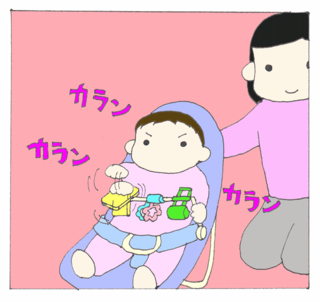 Bouncer1