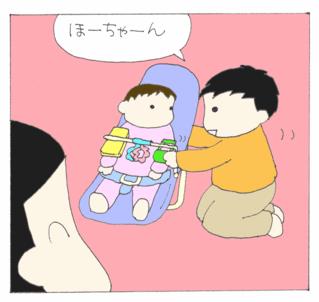 Bouncer2