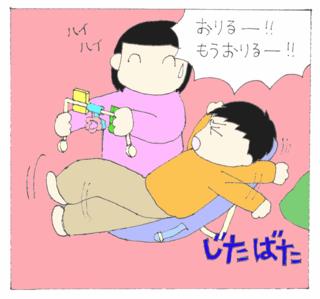 Bouncer9