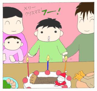 Christmas20095