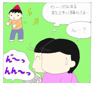Christmaskai11