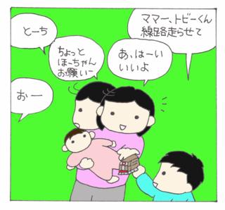Mamamama1