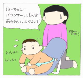 Ippon1