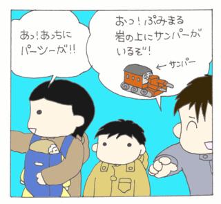 Thomas1_2