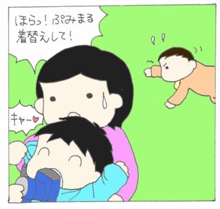 7kagetsu1