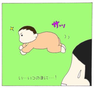 7kagetsu2
