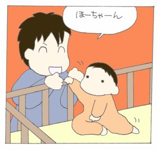 7kagetsu4