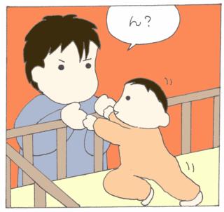 7kagetsu5
