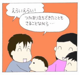 7kagetsu7