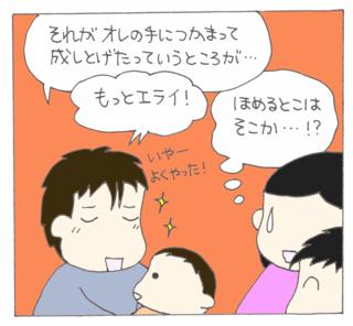 7kagetsu8