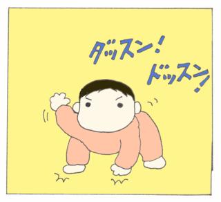 Dosun1