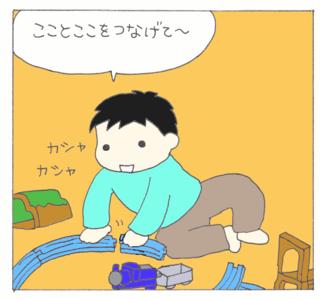 Gajigaji1