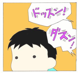 Gajigaji2