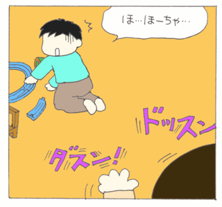 Gajigaji3