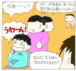 Gajigaji5_2