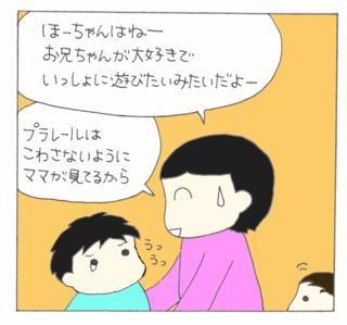 Gajigaji6