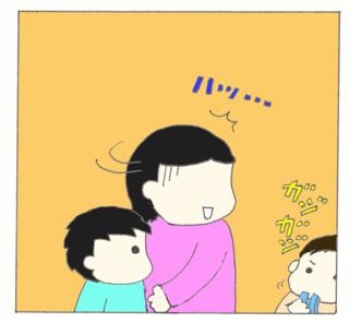 Gajigaji7
