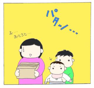 Osagari5