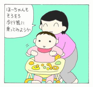 Hokouki1
