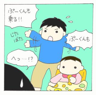 Hokouki2